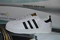 Женские кроссовки Adidas SuperStar White/Black/Gold 36-41