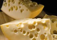 Закваска, фермент + Propionici для сыра Маасдам козий