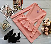 Костюм кофта-баска(длинный рукав)+юбка-карандаш материал кукуруза персик