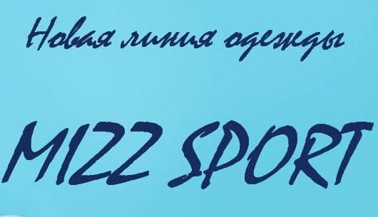 Новая линия одежды «MIZZ SPORT» уже в продаже!