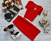 Костюм топ(короткий рукав)+юбка-карандаш материал кукуруза красный