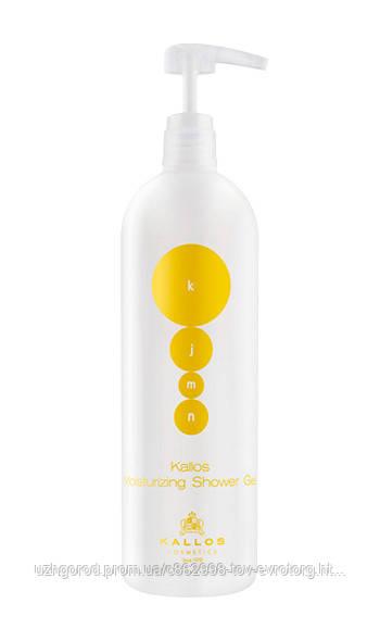"Гель ""Kallos moisturizing shower gel"" для душа 1000 мл."