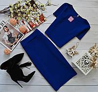 Костюм топ(короткий рукав)+юбка-карандаш материал кукуруза синий