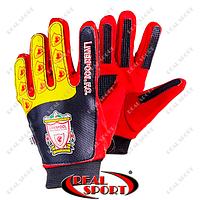 Перчатки вратарские детские FB-0028-06 Liverpool (PVC, PL, р-р 5-8, желтый-черный-красный)
