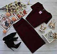 Костюм топ(короткий рукав)+юбка-карандаш материал кукуруза бордо