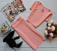 Костюм топ(короткий рукав)+юбка-карандаш материал кукуруза персик