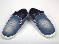 Детские мокасины джинсовые (Код: 306)