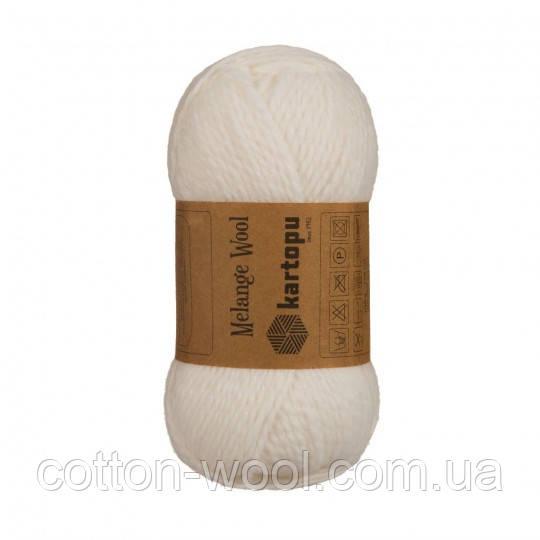 Kartopu Melange Wool (Меланж вул) 010