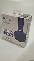 Наушники Sony MDR-XB650BT
