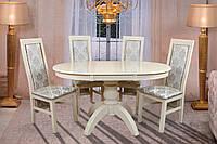 Стол обеденный круглый раскладной Престиж слоновая кость, фото 1