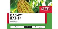 Гербицид Базис®75 СТС- Дюпон 0,25 кг, сухая текучая суспензия