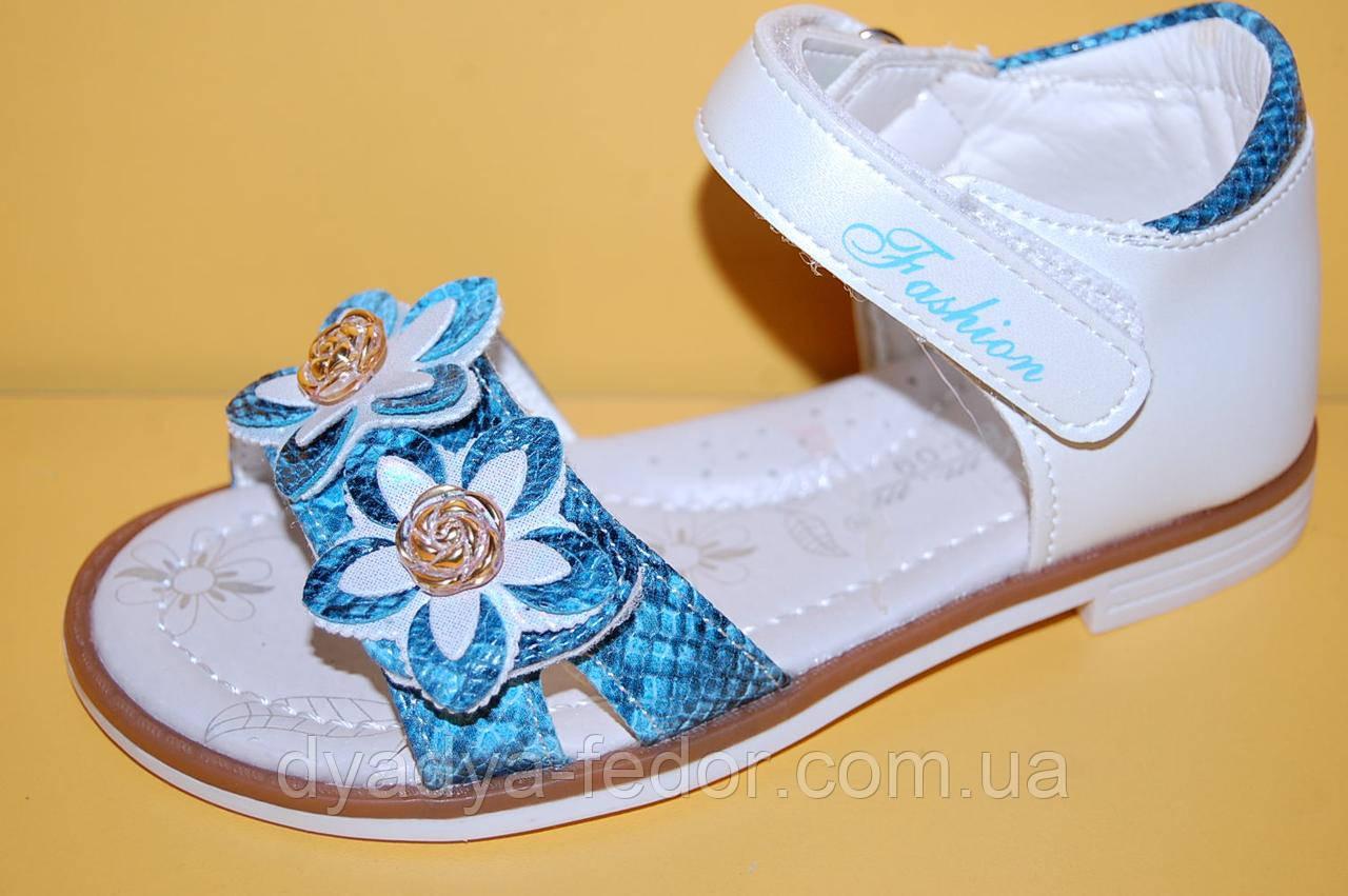 Детские сандалии ТМ Том.М код 8909 размеры 26