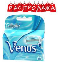 Картриджи Venus. РАСПРОДАЖА