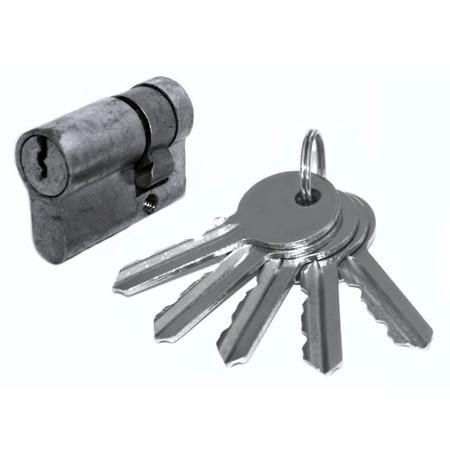 Цилиндр Тандем МЦ-1 5 ключей