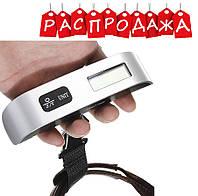 Кантер для багажа ACS S 004 50KG LCD. РАСПРОДАЖА