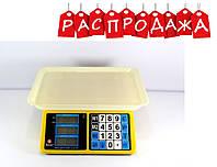 Весы ACS 40kg/5g MS 266 Domotec 4V. РАСПРОДАЖА