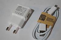 Зарядное устройство Samsung  USB Charger для электроники , фото 1