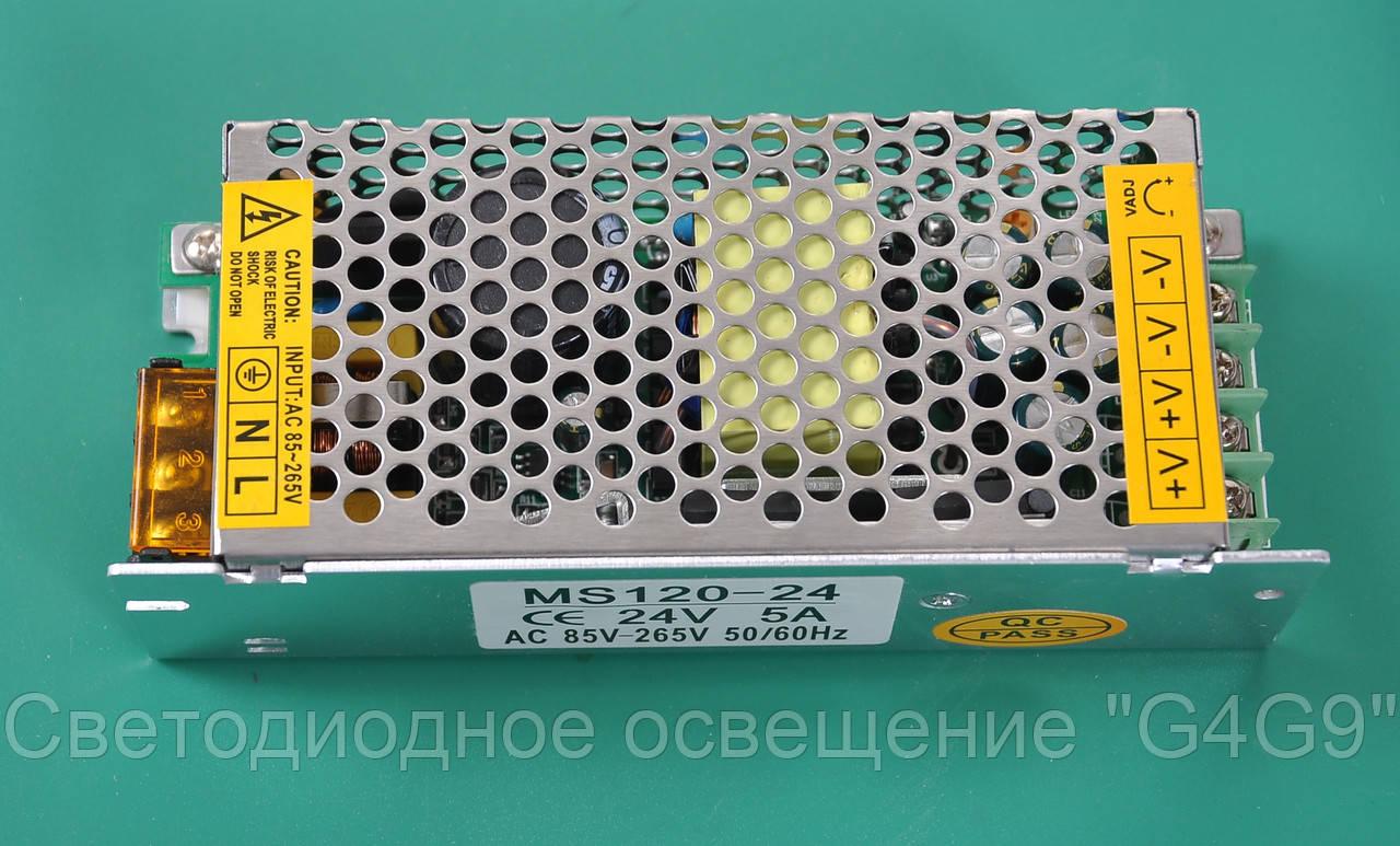 Трансформатор для подключения LED ленты  120W 24V 5A IP20