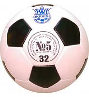Мяч футбол Украина кожа №5