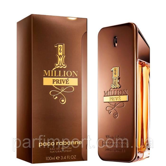 PACO RABANNE 1 MILLION PRIVE EDP 100 ml парфум мужской (оригинал подлинник  Франция)