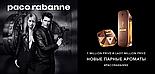 PACO RABANNE 1 MILLION PRIVE EDP 100 ml парфум мужской (оригинал подлинник  Франция), фото 3