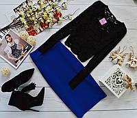 Женский костюм: кофта с длинными рукавами с набивного гипюра черный + юбка миди кукуруза синий