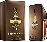 PACO RABANNE 1 MILLION PRIVE EDP 100 ml TESTER парфум мужской (оригинал подлинник  Франция), фото 4