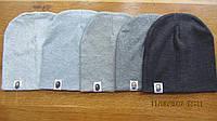 Демисезонные Bape Kids шапочки  серые шапочки