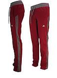 Штани жіночі спортивні трикотажні сині, фото 3