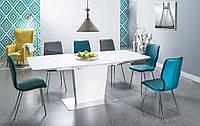 "Белый стеклянный стол на кухню ""Felipe"""