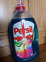Гель для стирки Persil Колор 4.38 л. Австрия.