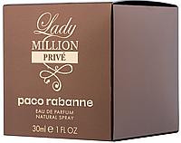 PACO RABANNE LADY MILLION PRIVE EDP 30 ml  парфумированная вода женская (оригинал подлинник  Франция)