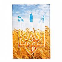 Обложка на паспорт (Герб пшеница)