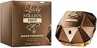 PACO RABANNE LADY MILLION PRIVE EDP 50 ml  парфумированная вода женская (оригинал подлинник  Франция)