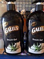 Гель для душа Gallus Dusch Gel Milch & Aloe Vera
