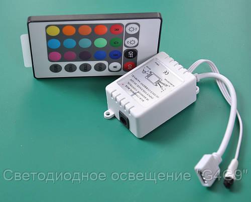 RGB пульт 24 кнопки + контроллер для управления светодиодными RGB лентами