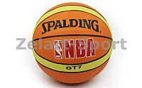 Мяч баскетбольный резиновый №7 SPALD BA-2674 (резина, бутил, оранжевый)