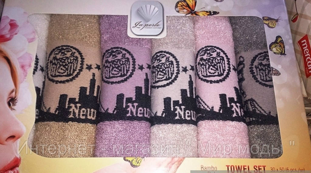 """Комплект турецких качественных полотенец Нью Йорк Код:400630258 - Интернет - магазин """" Мир моды """" в Днепре"""