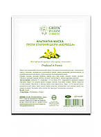 GREEN PHARM COSMETIC - АЛЬГИНАТНАЯ МАСКА ДЛЯ ЛИЦА ОТ СТАРЕНИЯ КОЖИ
