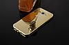 Чехол Samsung J5 2015/2016 зеркальный