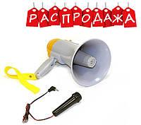 Громкоговоритель MEGAPHONE HW 8C. РАСПРОДАЖА