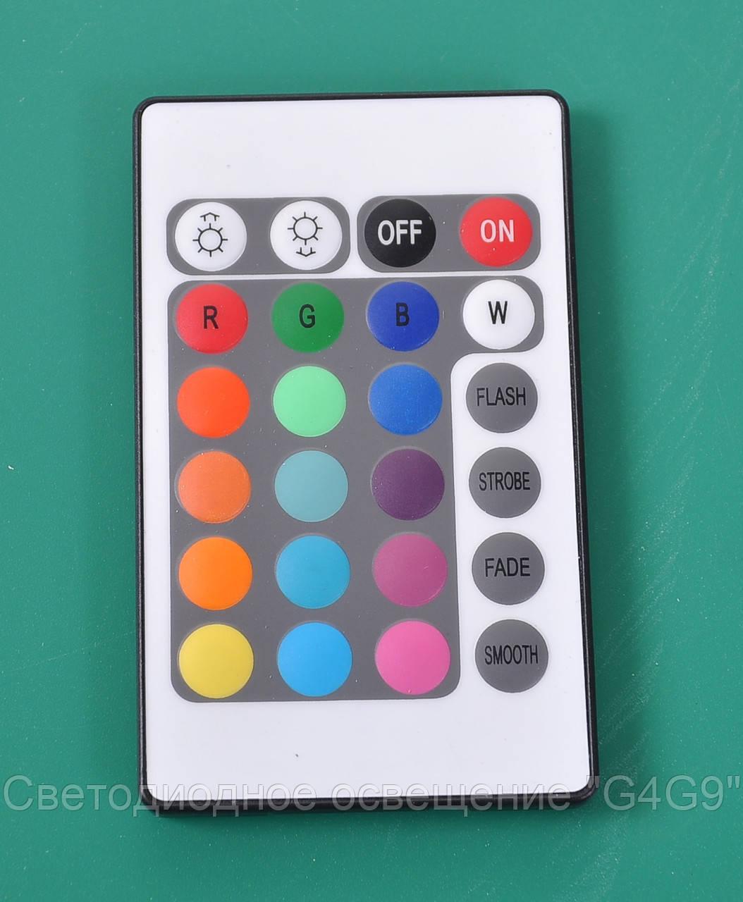 RGB пульт 24 кнопки