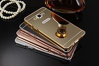 Чехол Samsung А5 2015 зеркальный
