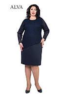 Качественное женское платье. Размер: 50, 52, 54, 56, 60