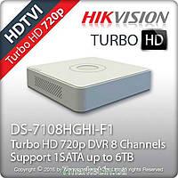 8-ми канальный Turbo HD видеорегистратор HIKVISION DS-7108HGHI-F1
