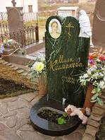 Памятники на могилу Житомир (Образцы №280)