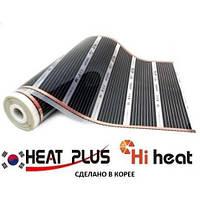 Инфракрасная плёнка Heat Plus, Hi Heat ( Корея) 100см цена за 1м2