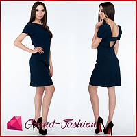 """Платье  """"Lavitta"""" - цвет тёмно-синий, фото 1"""