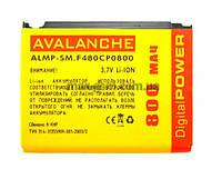 Аккумулятор Avalanche P Samsung F480 (850mAh)
