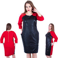 Модное красное платье с кожаной вставкой полу-приталенного силуэта. Размеры: 52,54,56,58.